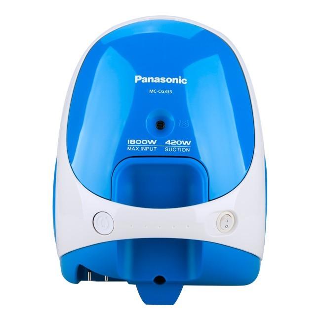 Máy hút bụi Panasonic MC-CG333